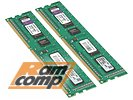 "Модуль памяти 2x4ГБ DDR3 SDRAM Kingston ""ValueRAM"" KVR16N11S8K2/8 (PC12800, 1600МГц, CL11)"
