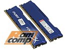 "Модуль памяти 2x8ГБ DDR3 SDRAM Kingston ""Hyper X"" HX316C10FK2/16 (PC12800, 1600МГц, CL10)"