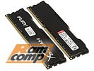 "Модуль памяти 2x8ГБ DDR3 SDRAM Kingston ""HyperX FURY"" HX313C9FBK2/16 (PC10600, 1333МГц, CL9)"